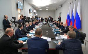 Development Council