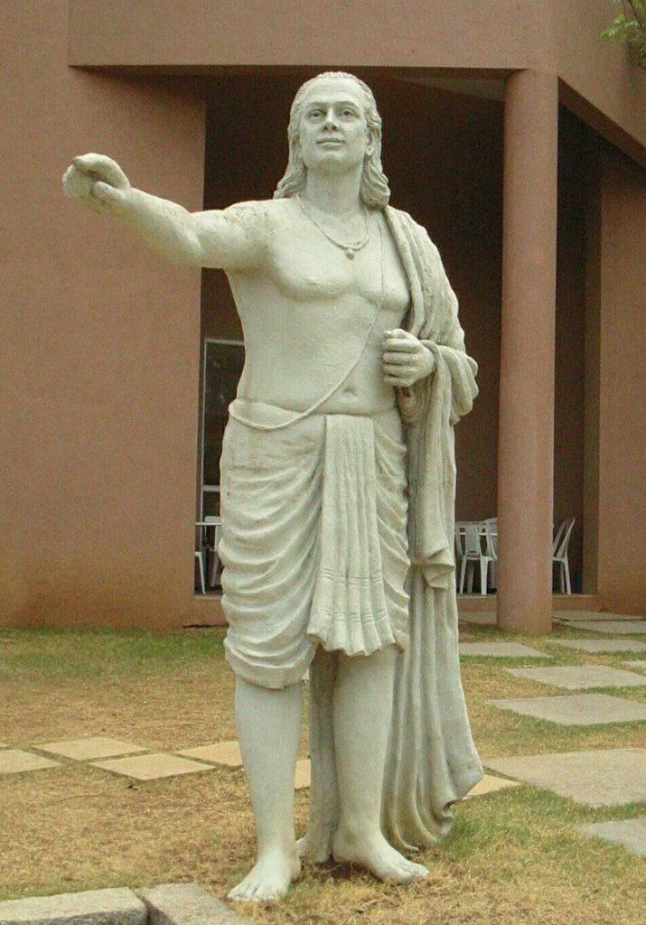 Essay on Aryabhatta